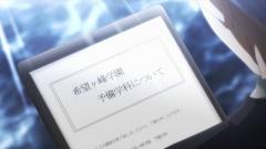 DanZetsubou 02-2 (5)