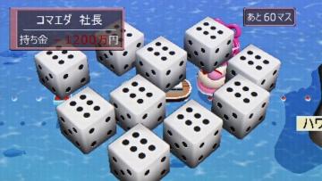 DanZetsubou 02-5 (3)