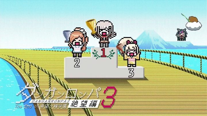 DanZetsubou 02-5 (9)aaaaaaaaaa