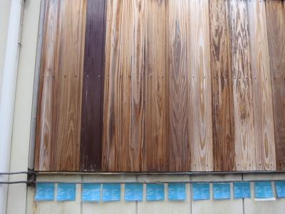 越井木材工業1095