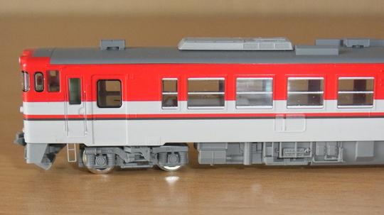 pady-mcc (2)