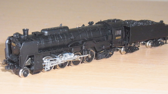 d5270s (2)