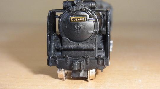 d5270s (3)