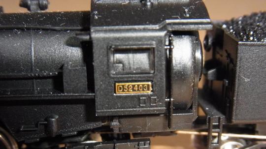 d5270s (4)