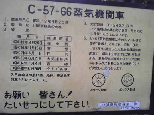 c5766h (27)