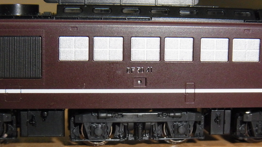 df50brown (6)