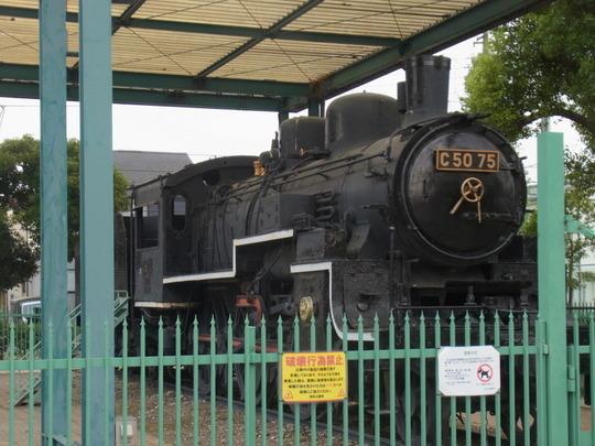 c5075b (22)