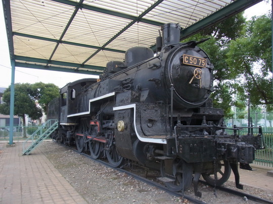 c5075b (34)
