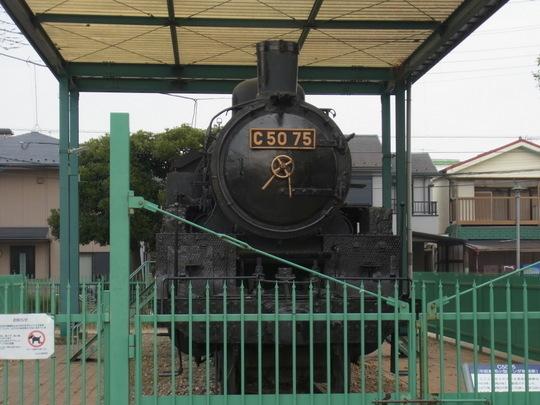 c5075b (23)