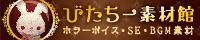 banner_vita02.jpg