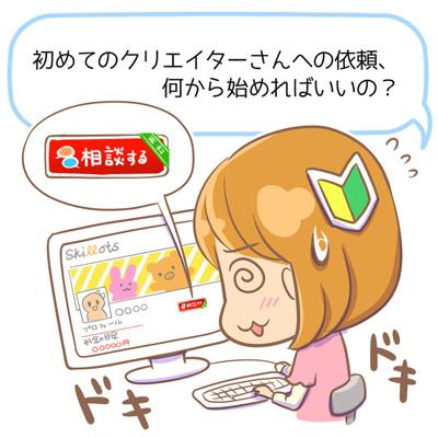0802日本語2