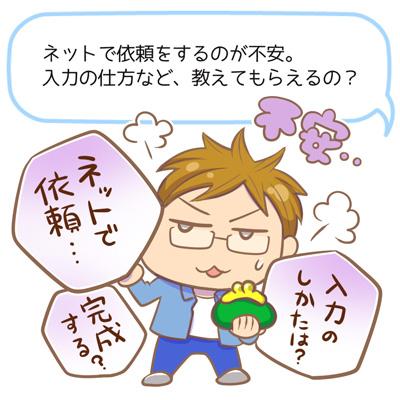 0802日本語3