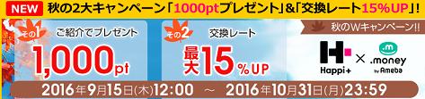 SnapCrab_NoName_2016-10-15_22-48-57_No-00.png