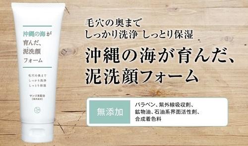 SnapCrab_NoName_2016-10-16_19-54-40_No-00.jpg