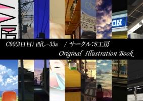 C90宣伝チラシ-コピーsssss