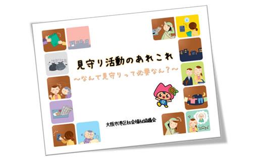 20160606_02_img01.jpg