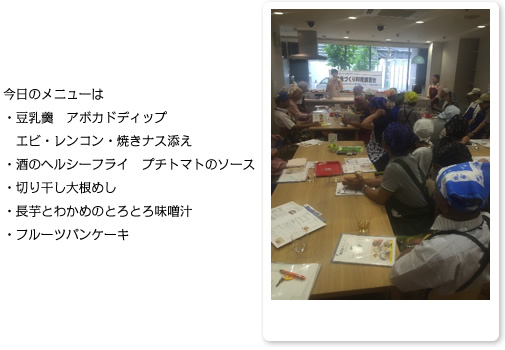 20160713_01_img01.jpg