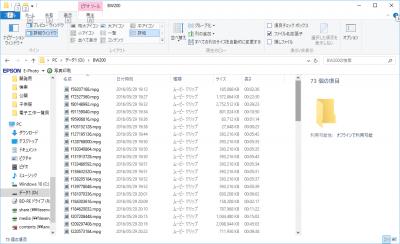 MPEGファイル一覧