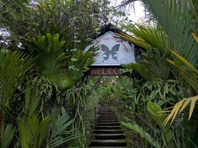Butterfly Park入口