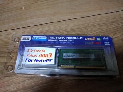 D3N1333PS-2G