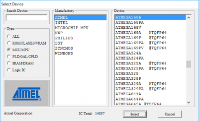 AVR選択画面