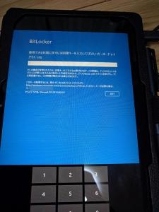 BitLockerのエラー