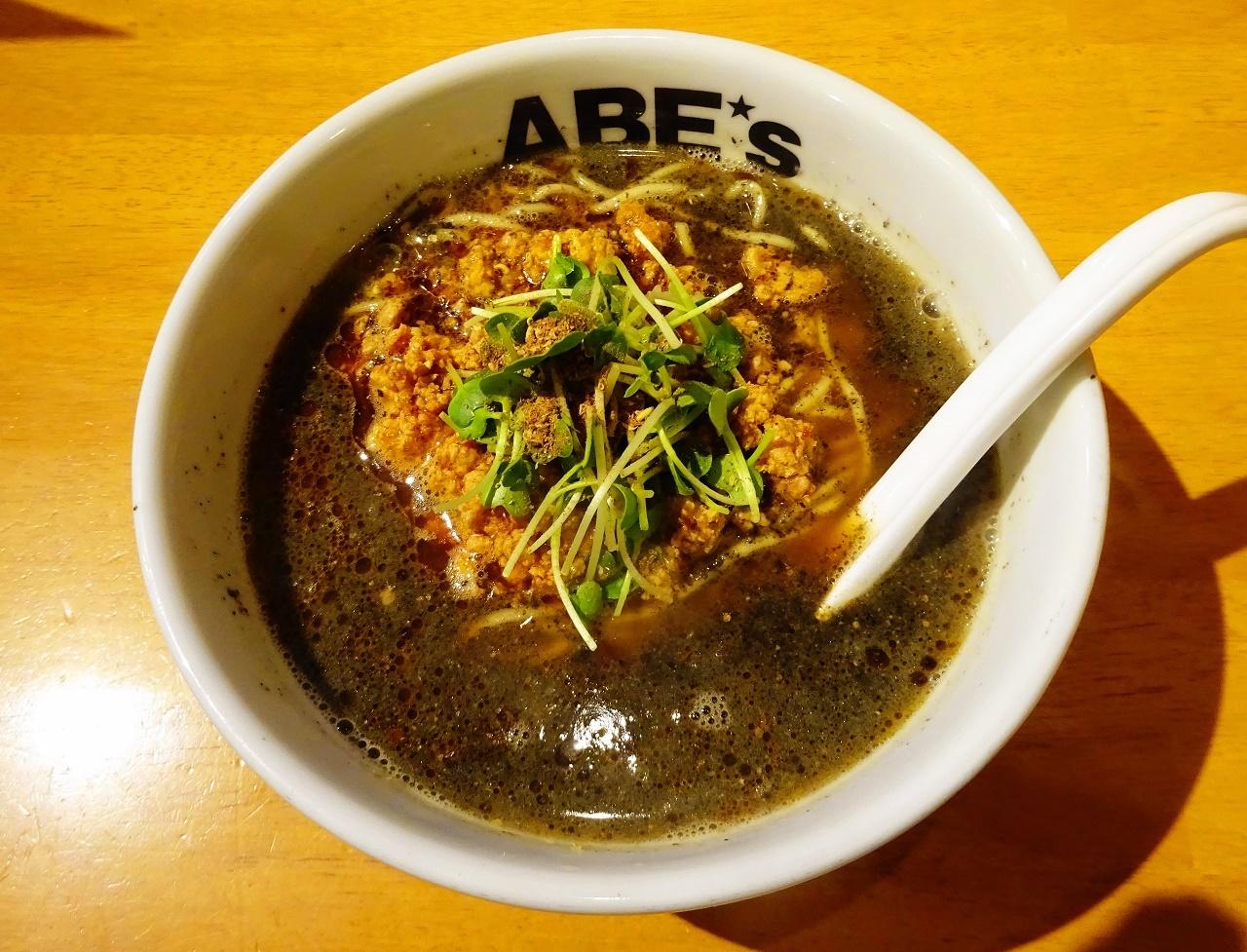 ABEs 黒胡麻担々麺