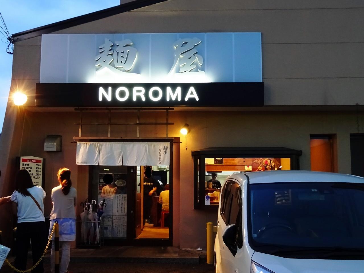 noroma1.jpg