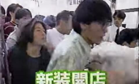 20年前のパチンコ新装開店(1993年)_-_YouTube