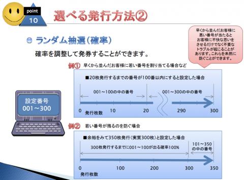 FN説明資料100820_pdf