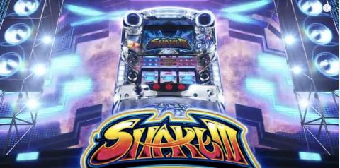 スロット「SHAKEⅢ」ティザー動画_-_YouTube 7
