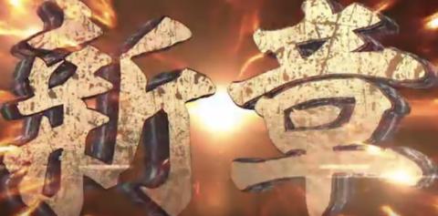 SLOTバジリスク〜甲賀忍法帖〜Ⅲ_ティザーPV_-_YouTube
