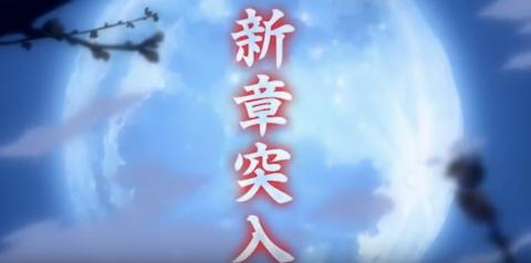 SLOTバジリスク〜甲賀忍法帖〜Ⅲ_PV_-_YouTube 2