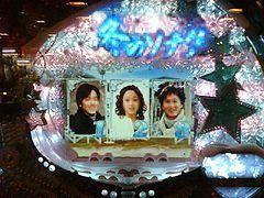 240px-CR_Pachinko_Winter_Sonata_Digital.jpg