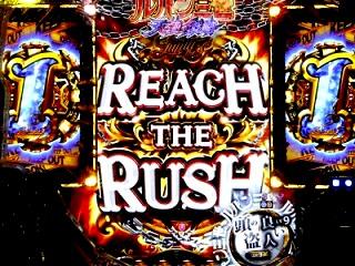 REACHTHERUSH02.jpg
