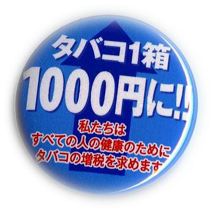 badge10002.jpg