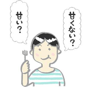 img_what01_02_20161010142130d1e.jpg