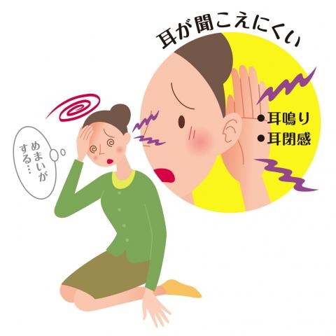 koi73.jpg