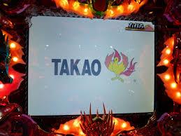 takao_20160503222922710.png
