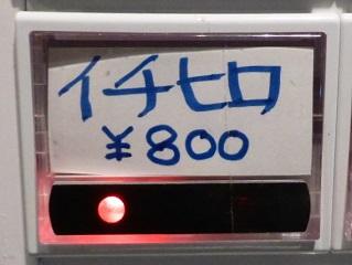 001_20160701232922733.jpg