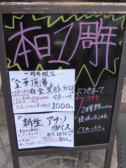 001_20160823193108fa2.jpg