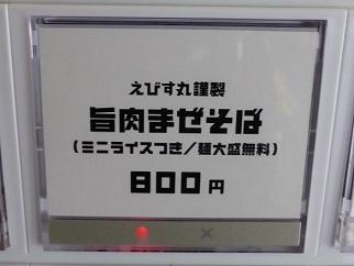 002_201606142235395ba.jpg