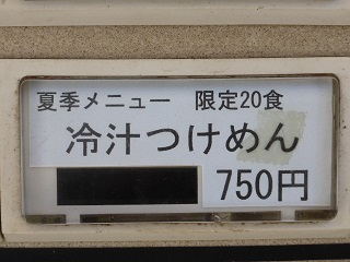 017_20161110222855b2e.jpg