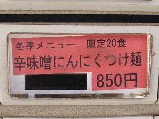 018_2016111022310917b.jpg