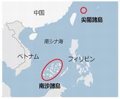 5月会報南沙諸島2