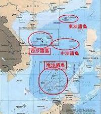 6月会報南沙諸島1