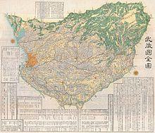 8月会報武蔵国古地図1