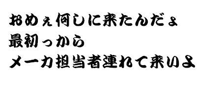 WS000777.jpg