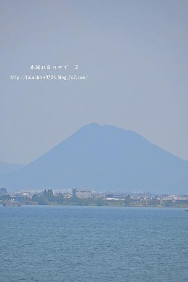 近江富士?