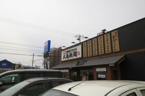 丸亀製麺㉚ (1)_R